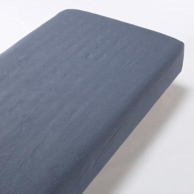 박스 시트 · D · 네이비 블루 · 마