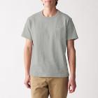 태번수 저지 · 포켓 반소매 티셔츠 GRAY