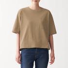 태번수 저지 · 크루넥 와이드 티셔츠 SMOKY BROWN