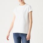 태번수 저지 · 프렌치 슬리브 티셔츠 WHITE