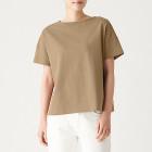 태번수 저지 · 보트넥 와이드 티셔츠 SMOKY BROWN
