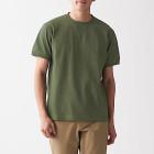 태번수 저지 · 가젯 반소매 티셔츠 SMOKY GREEN