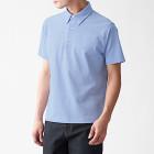 시원한 피케 · 버튼다운 폴로 셔츠 SAXE BLUE